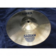 Prato Sabian B8 Splash 10'' | B8 | Natural | Brilhante | OEM
