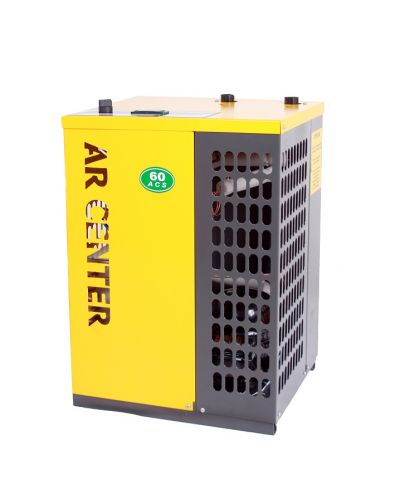 Secador de ar comprimido 20 pcm 220 volts - ECO20 - Ar Center
