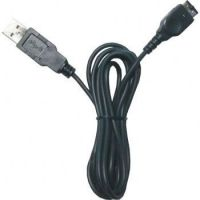NDS Lite - USB Power Cable