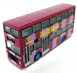 Victory II Hong Kong Buses 1/76 Collectors Model 80268  - foto principal 1