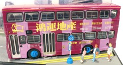 Victory II Hong Kong Buses 1/76 Collectors Model 80268  - foto principal 2