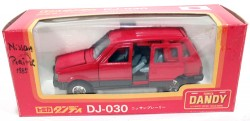 Nissan Prairie 1985 1/43 Tomica Dandy Made in Japan  - foto principal 4