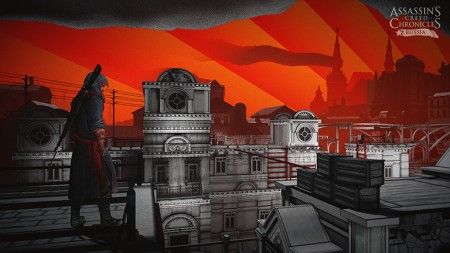 Assassin's Creed® Chronicles: Trilogy - PS Vita  - foto principal 9