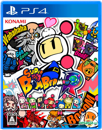 Super Bomberman R - PS4  - foto principal 1