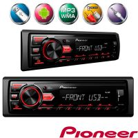Som Automotivo MP3 Player Pioneer MVH-88UB, USB, Aux
