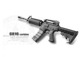 Rifle Airsoft Colt M4A1 G&G - 6mm - FULL METAL