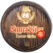 Barril Decorativo Pequeno - Egger Bier