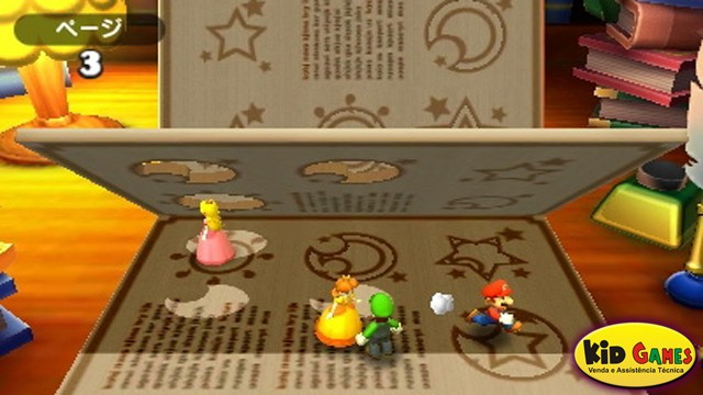 Mario Party The Top 100 - 3DS  - foto principal 1