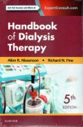 Handbook of Dialysis Therapy, 5th Edition