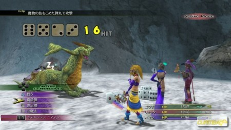 FINAL FANTASY X/X-2 HD Remaster PS Vita  - foto principal 4
