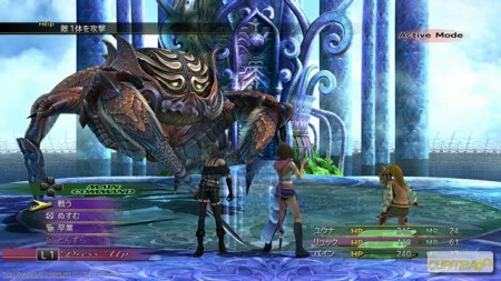 FINAL FANTASY X/X-2 HD Remaster PS Vita  - foto principal 5