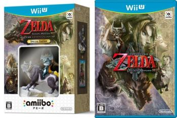 The Legend of Zelda: Twilight Princess HD com Amiibo Wii U