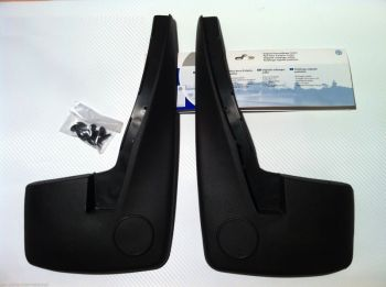 Mud Flaps VW Golf MK3 GTI VR6 - 1994 a 1998