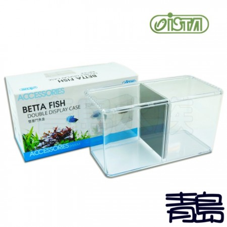 ISTA BETEIRA ACRILICA DUPLA ( BETTA FISH TANK ) DOUBLE DISPLAY CASE ( BETEIRA DUPLA ISTA I-926 ) - UN