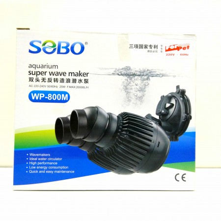 SOBO WAVE MAKER WP-800M 20000L/H 220V - UN