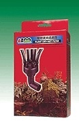 AZOO PLANT DRY-WET FILTER - UN