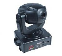 Moving Head M 250 Starlux
