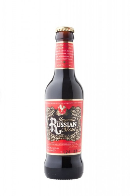 Cerveja Courage Imperial Russian Stout 275 ml  - foto principal 1