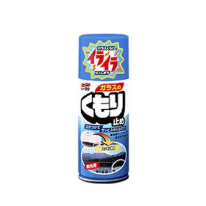 Anti Embaçante Aerosol para Vidros - Soft99 (180ml)